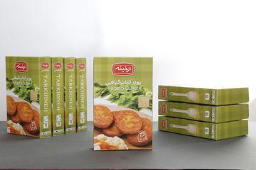 تصویر جعبه مواد غذایی